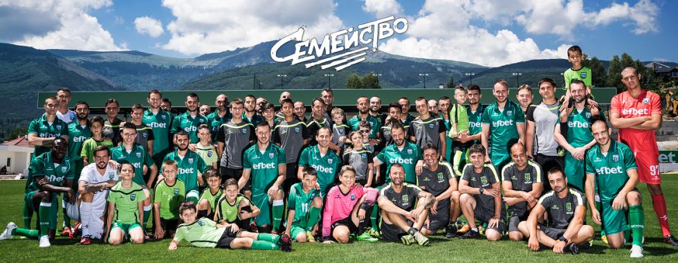 Футболен клуб Витоша Бистрица - обща снимка